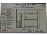 План эвакуации при пожаре - производство по макету заказчика