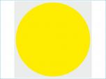 Наклейка Желтый круг 150х150 мм