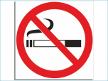 Знак курить запрещено на пластиковой основе