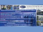 Стикер с удалямым клеем removable - цена в СПб за кв.метр
