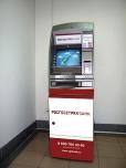 Стикер на банкомат