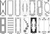 Виниловые наклейки. Каталог 32