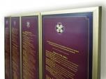 Постеры в золотом широком профиле Нильсен