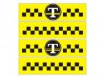 Магнитные наклейки Такси 60х15см. Комплект 4 шт.