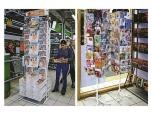 Выкладка полиграфической продукции на торговых сетках